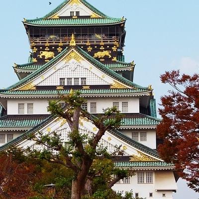 Momijigari, la magia dell'autunno