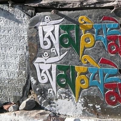 Nepal, Luxury trekking alla base dell'Annapurna