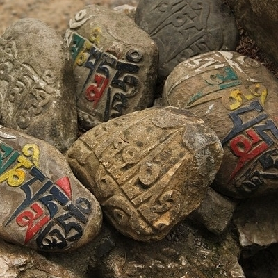 Kathmandu e Tibet culturale Tour Individuali e di Gruppo