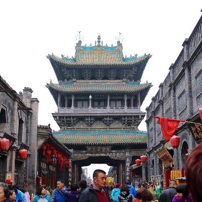 Cina maestosa Tour Culturali