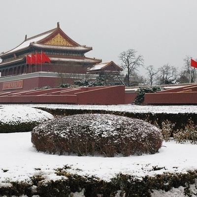Tour Cina Essenziale Tour Culturali